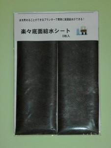 sheet-tk